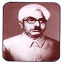 Shri. S S Basavanal