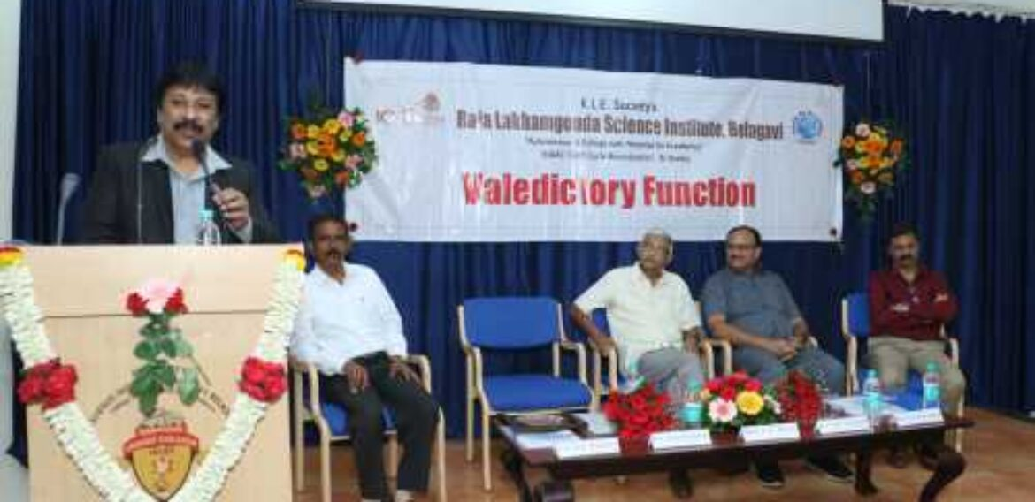 Valedictory Function
